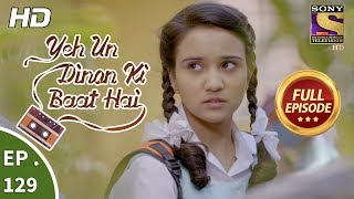 Click here to subscribe sonyliv : http://www.sonyliv.com/signin watch full episodes of yeh un dinon ki baat hai: http://www.sonyliv.com/deta...