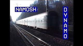 Namosh - Dynamo (Official Music Video)