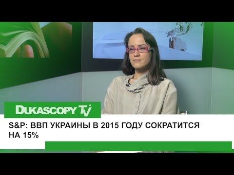 Банк «Русский Стандарт»: рейтинг, справка, адреса
