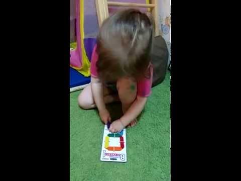Видеоролик Играем с Волшебной восьмеркой
