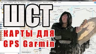 видео Спутниковые GPS-навигаторы Garmin (Гармин)