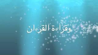 Al-Quranul Karim Kalamullah