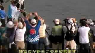 ひょうげ祭り/高松市