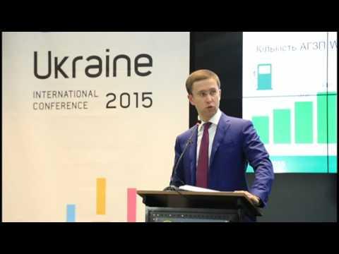 LPG Ukraine 2015. Sergey Koretskiy speech