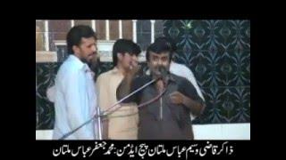 """Zakir Qazi Waseem Abbas """" New Qasida """" 13 Rajab 2016 """" Khuda Hafiz Khuda Hafiz """""""