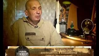 Сасовская и Кузяевская воронки
