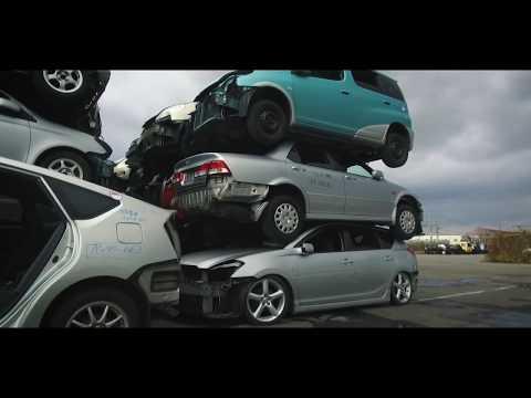 Утилизация Авто Япония.  Japan.Откуда берутся контрактные запчасти
