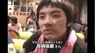 千葉県にあるライブハウス志津サウンドストリームの開店3年目当時に取材...