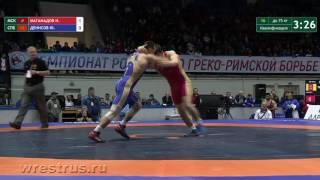 ЧР-2017. гр.б. 75 кг. Ильяс Магамадов - Юрий Денисов. Квалификация.