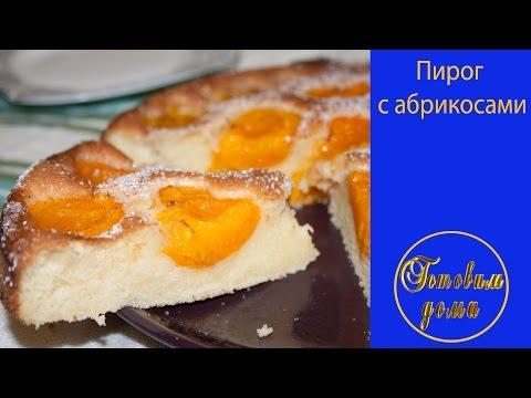 Сладкая выпечка пирог