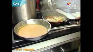 Итальянцы делятся секретами кулинарии с поварами Сочи