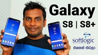 Samsung Galaxy S8 and S8 Plus from Softlogic #SoftlogicMax Sri Lanka