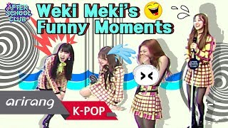 [AFTER SCHOOL CLUB] Weki Meki's funny moments in the pink room (rehearsal) (핑크룸에서의 위키미키 재밌는 모먼트)