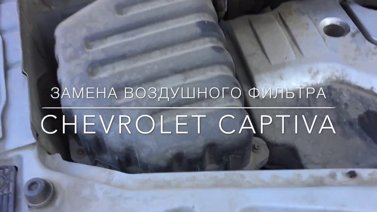Chevrolet captiva 2018: купить. Санкт-петербург, дом шевроле, софийская, 2. Екатеринбург, автобан.
