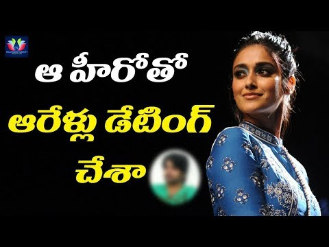 Ileana D'Cruz Open Up About Her Affair With Tollywood Hero | TFC Film News