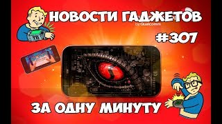 видео Snapdragon 845 Обзор: 5 Особенностей Нового Процессора
