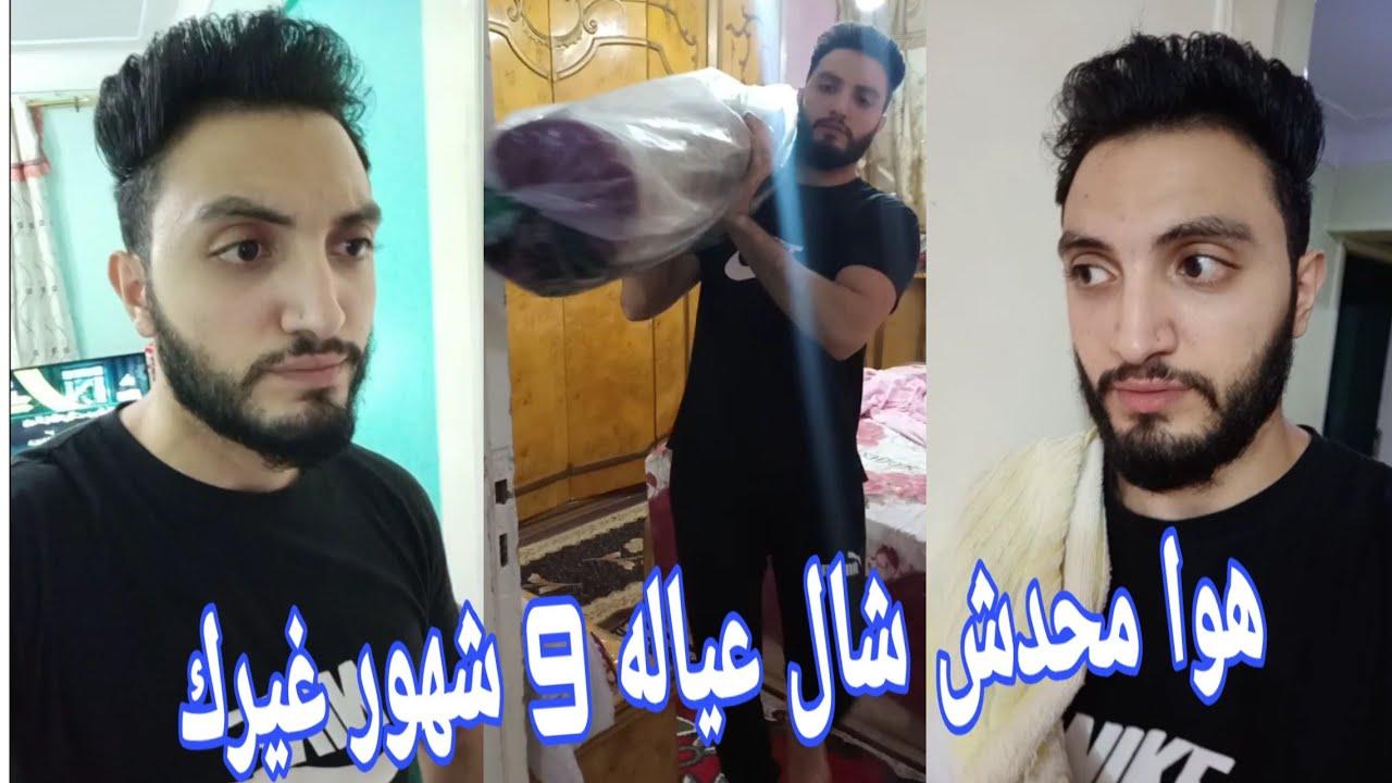 انا حاسس انها بتعيرني بال9 شهور اللي شالتهملي ف بطنها