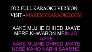 Karaoke Mere Khwabon Mein Jo Aaye - DDLJ