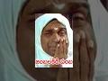 Jambalakidi Pamba Full Length Telugu Comedy Movie Naresh, Aamani, Brahmanandam, Kota