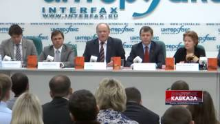 Gennady Zyuganov on correlation between ethnic policy and the economy