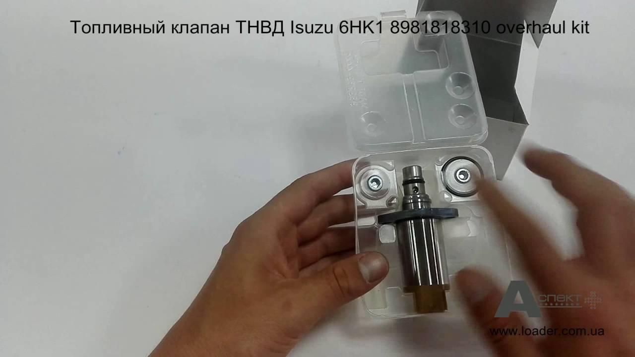 ТНВД з форсунками від Opel(ISUZU) 1.7TD