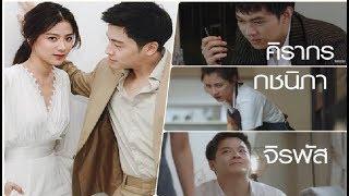 Phim Mới Nàng Công Chúa Cát Tập 16 A Vietsub | Phim Thái Lan