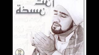 Habib Syekh bin Abdul Qodir Assegaf - Allahumma Sholli 'Ala Muhammad