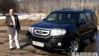 видео Истинный Американец:новый пикап Honda Ridgeline
