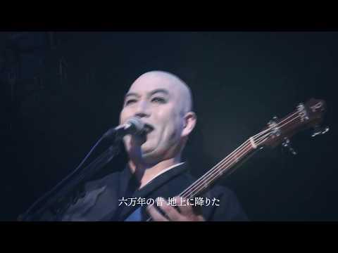 song:Kenichi Suzuki lyrics︰Shinji Wajima (from Album「NewYouth (新青年)」) Ningen Isu Photo Giveaway & #NingenIsuRocks ...