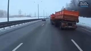 Смотреть видео ДТП на трассе ( канал