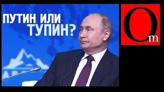 Полный бред Путина и новые 5 налогов для россиян