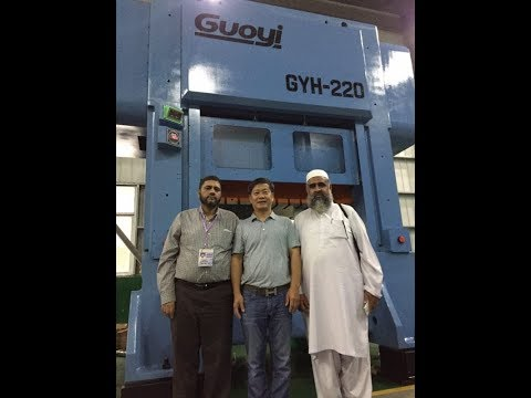 China supplier Guoyi GYH 220T 220Ton high speed stamping machine for motor stamping