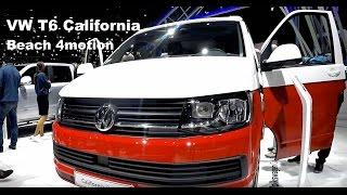 #4 ЖЕНЕВСКИЙ ДЕСАНТ: VW T6 California Beach 2017 - стоит ли купить такой автодом?