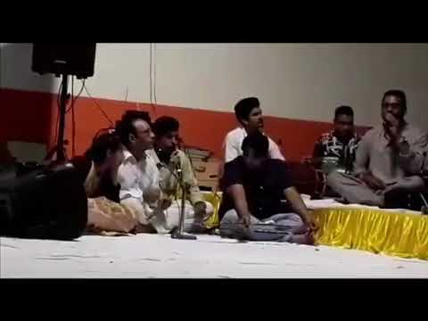 Tere charna ch sir rave jhukda ( sung and written by singh chatinder pal Bilga )