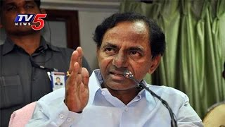 KCR Gives His Verdict On Telangana Cabinet Expansion : TV5 News