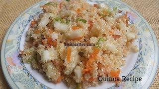Quinoa Salad Recipe - A Super Food