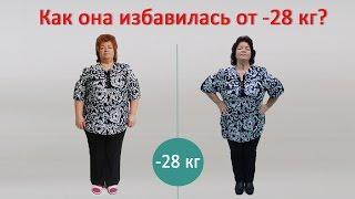 Как похудела? Сбросила вес на 28 кг! Узнай как похудела #какпохудела #какпохудеть