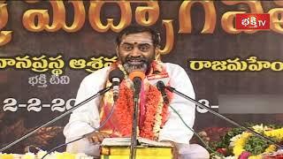 ఇలాంటి కోరికలవలన సంసారబంధం దెబ్బతింటుంది.. | Brahmasri Samavedam Shanmukha Sarma  | Bhakthi TV