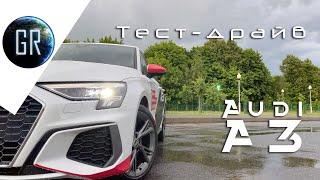 Тест-драйв автомобилей
