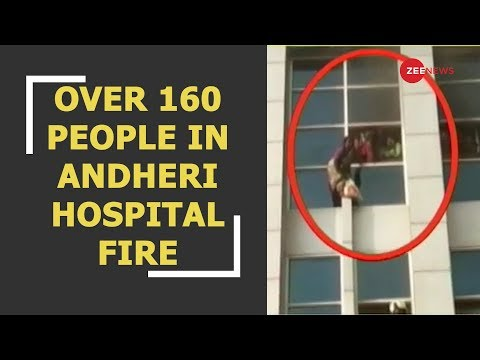 ESIC Kamgar Hospital Fire: Over 160 people, including patients and visitors rescued