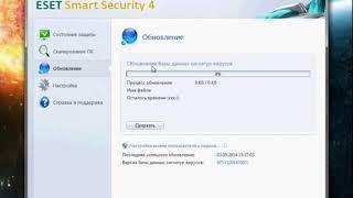 Как установить ключ в ESET NOD32 Smart Security 4