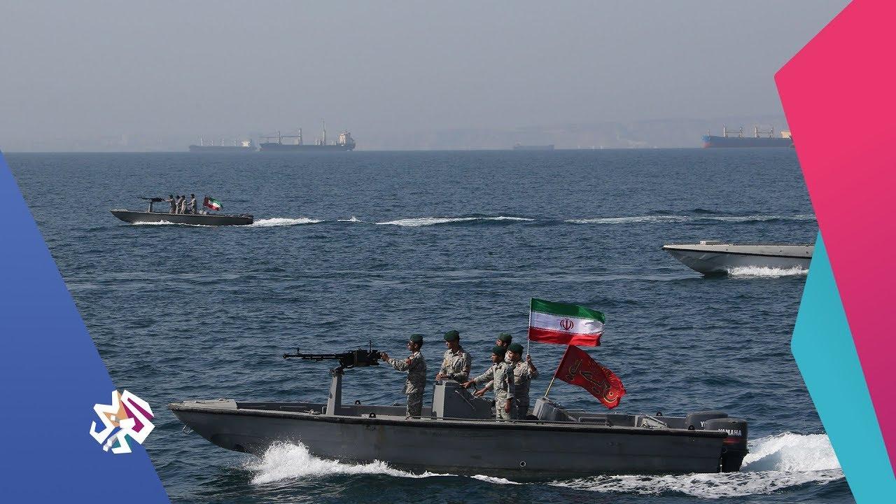 قناة العربي:الساعة الأخيرة | التوتر الأميركي الإيراني