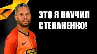 Бенфика Шахтер 3 3 Марлос после матча Лиги Европы