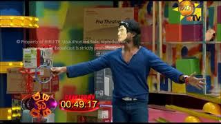 Hiru TV Jaya Pita Jaya EP 32 | 2017-10-22 Thumbnail
