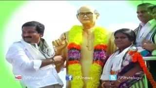 నర్సాపురంలో బావు విగ్రహాన్ని ఆవిష్కరించిన 'తానా'