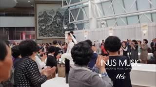 [결혼식연주&웨딩연주] [KBS신관웨딩홀] ♬ …