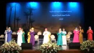Ya Tayba - يا طيبة English & Arabic Nasheed by 2mfm aicpmadih.de ^^