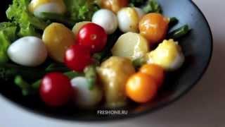 Салат Нисуаз (Salade Niçoise)(Видеорецепт из кулинарного блога http://www.talerka.ru/recept/france/salade_nicoise/ В главной роли: тунец от «Наутилус» http://www.freshon..., 2013-08-29T19:12:37.000Z)
