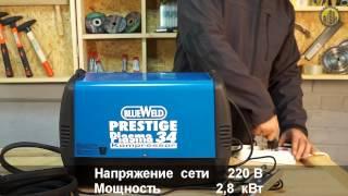 видео Аппарат для плазменной резки и сварки: лучшие модели
