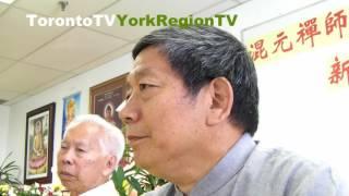 Yijing, 易經, 20120626
